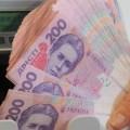 Национальный банк Украины тратит свои ЗВР