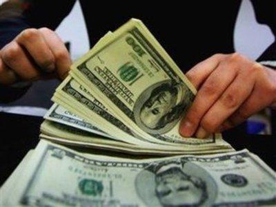 Украина хочет получить кредит от МВФ