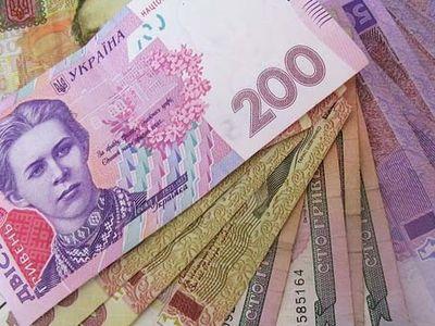 Украинцы начали массово забирать вклады
