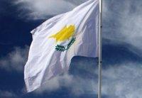 Украинские вкладчики могут потерять порядка 1,5 млрд долларов из-за Кипра