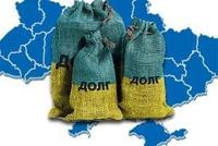 Украина продолжает жить не по средствам